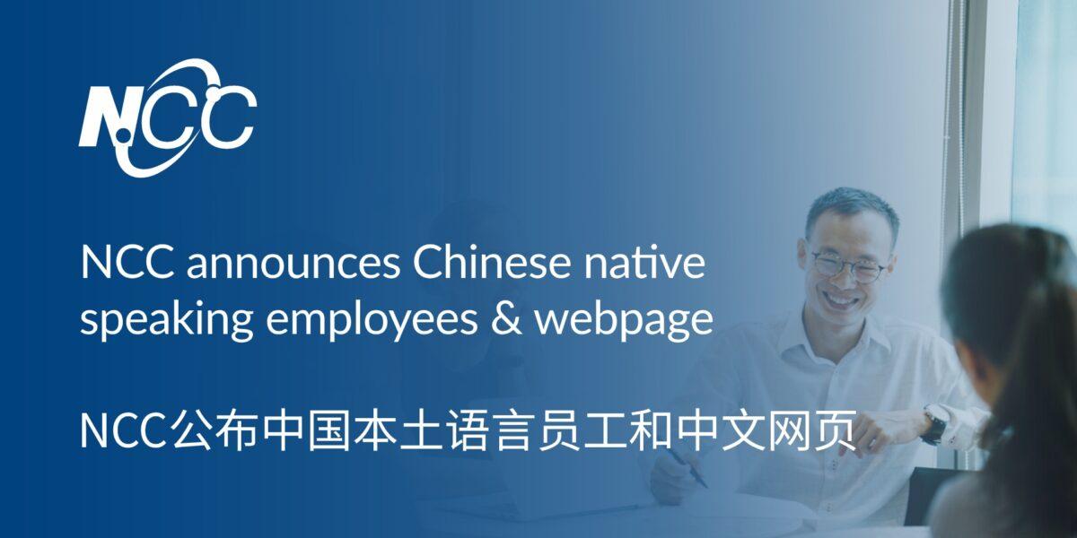Chinese webpage